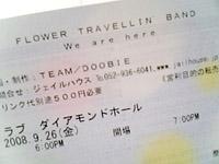 フラワー・トラヴェリン・バンド チケット