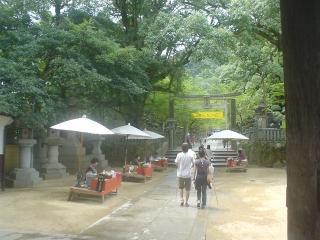金毘羅参拝 goninnbyakusyou