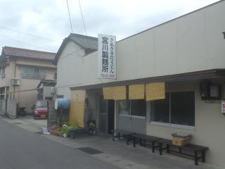 udon-miyagawa mise