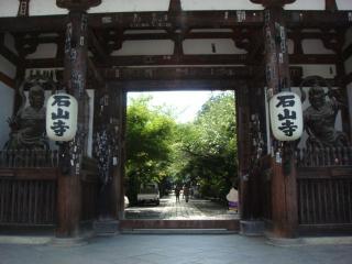 isiyama-mon1.jpg
