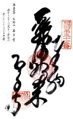 noukyou-51.jpg