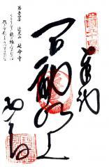 noukyou-54.jpg
