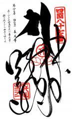 noukyou-87.jpg