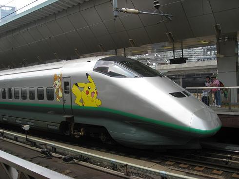 ポケモン新幹線 (12)