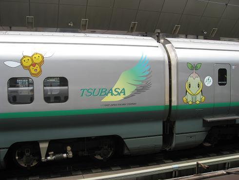 ポケモン新幹線 (9)