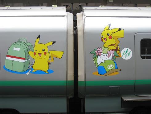 ポケモン新幹線 (8)
