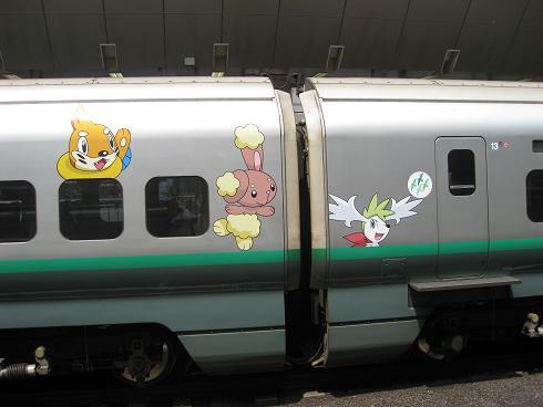 ポケモン新幹線 (3)