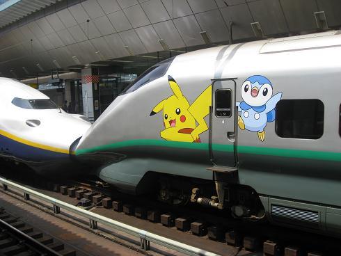 ポケモン新幹線 (1)