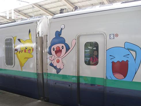 ポケモン新幹線 (18)