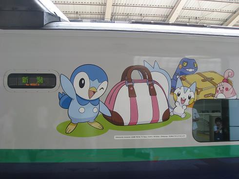 ポケモン新幹線 (19)