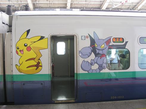ポケモン新幹線 (21)