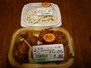 080319 お惣菜?☆笑