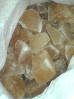 ヒマラヤ岩塩・超特価品!【 ピンクソルト/ブロック】(25kg大袋