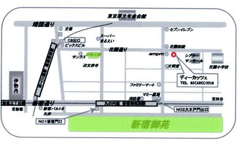 お店地図005