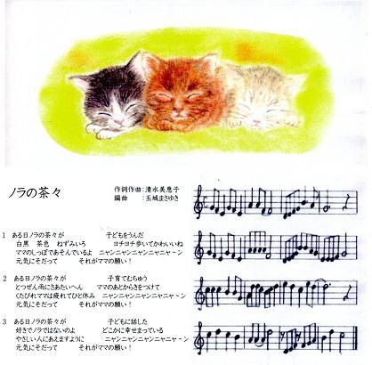 歌詞カードです