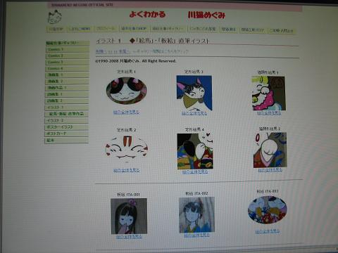 ホームページ作成 001