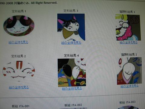 ホームページ作成 002