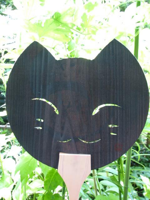 裏返しの黒い猫