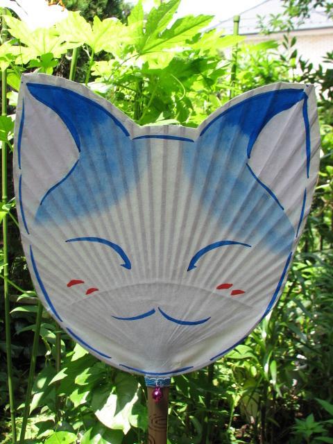 竹猫ぶち・和紙+竹のエコ猫です