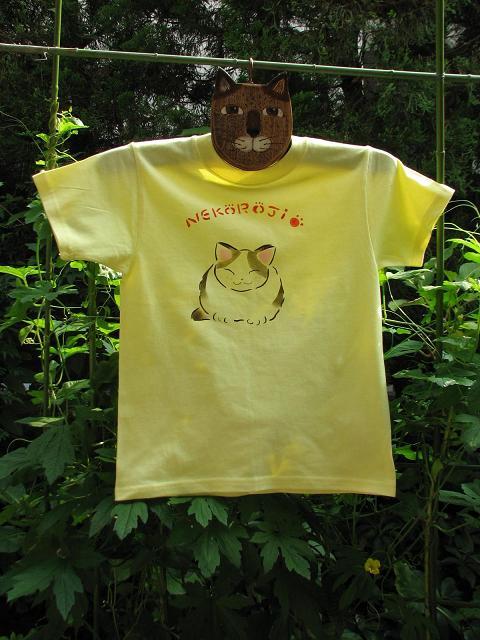 猫路地Tシャツ前面