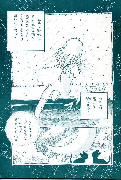 amenoohune005.jpg