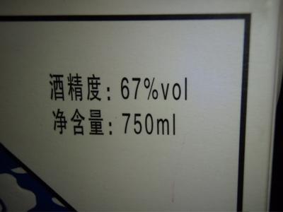 P2090200.jpg