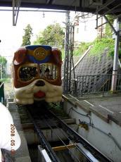 生駒山上遊園地e