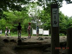 生駒山麓公園⑥