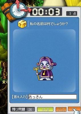 Maple0010.jpg