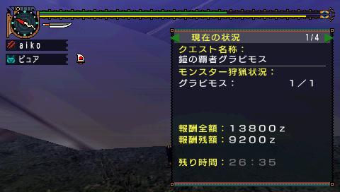 snap000_20080402010108.png