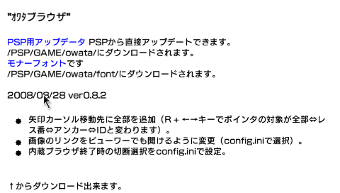 snap012.png