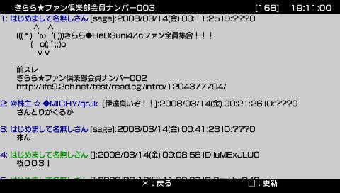 snap046.png