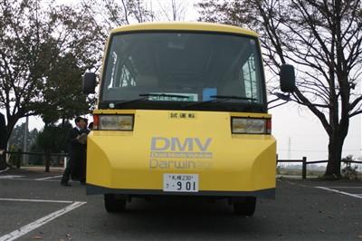2007111503.jpg