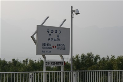 2007111518.jpg