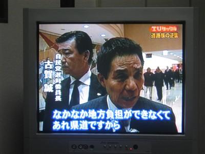 2008013001.jpg