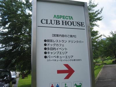 2008715②