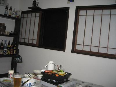 2008717 ③