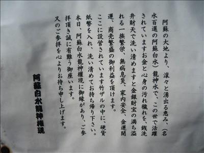 news20070313_009.jpg