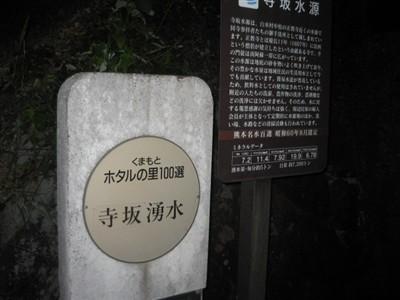 news20070605_01.jpg
