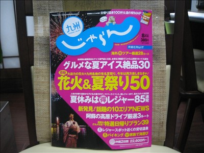news20070630_01.jpg