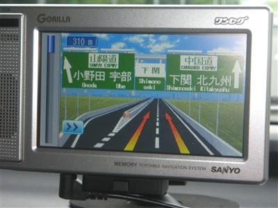 news20070903_07.jpg
