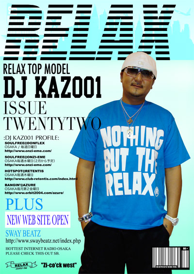 KAZ001.jpg