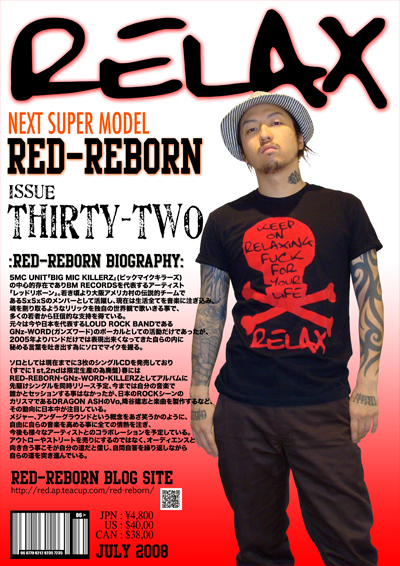 red-reborn.jpg