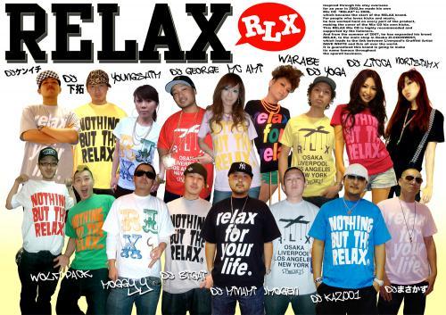 relaxflyer2_convert_20080612031536.jpg
