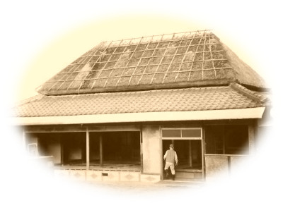 ワラ屋根1