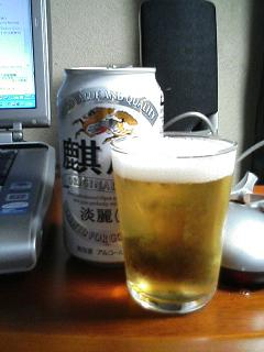otukare_beer