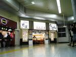 上野駅喜多そばかきあげ丼006