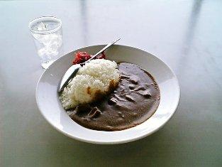 二俣川運転試験場のカレーライス004