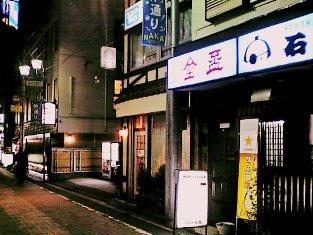 洋食キムラ花咲町店ハーフ&ハーフ(カレー・ハッシュ)002