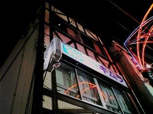 洋食キムラ花咲町店ハーフ&ハーフ(カレー・ハッシュ)003